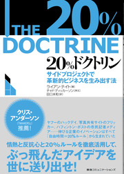 20doctrine_obi-thumb-180xauto-882.jpg